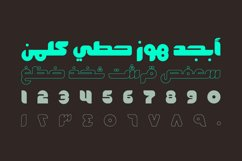 Fekrah - Arabic Font Product Image 3