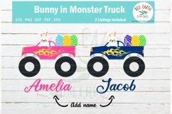 HUGE Easter bundle SVG, Easter bunny,rabbit ears,ester eggs Product Image 6