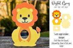 Lion Easter egg holder design SVG / DXF / EPS Product Image 1