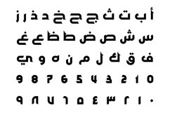 Jazeel - Arabic Typeface Product Image 2