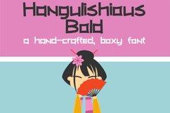 PN Hangulishious Product Image 2