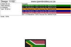 South African Flag Machine Embroidery Design Product Image 3