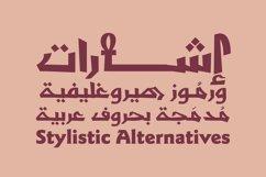 Shafrah - Arabic Font Product Image 5