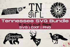 Tennessee SVG Bundle | Sunflower Svg | Tennessee Volunteers Product Image 1