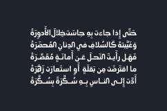 Ahaleel - Arabic Font Product Image 5