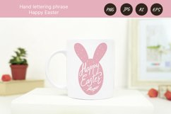 Happy Easter phrase, hand drawn lettering PNG Sublimation Product Image 2