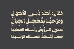 Ostouri - Arabic Font Product Image 6