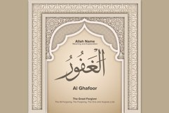 Al Ghafoor Meaning and Explanation Design Product Image 1