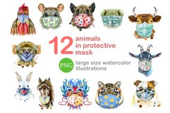 Watercolor animals in protective mask Product Image 1