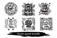 Quran quote bundle Product Image 1