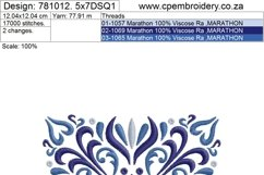 Decorative Quilt Block No1 Embroidery Design Product Image 6