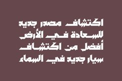 Meshkal - Arabic Font Product Image 5