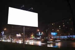Empty billboard, by night Product Image 1