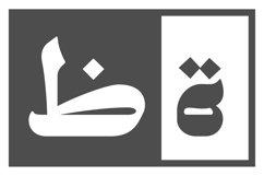 Tawasul - Arabic Font Product Image 2