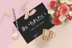 Web Font Tomodachi Hiragana Typeface Product Image 4