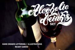 Alcoholic Drinks Set. Lettering Product Image 1