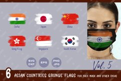 SVG Bundle. 6 Asian grunge flags for face mask. Product Image 1