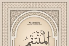 Al Muntaqim meaning and Explanation Design Product Image 2