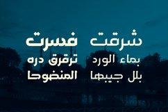 Hetaf - Arabic Typeface Product Image 3