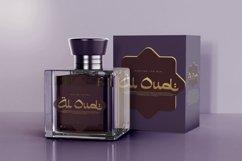 Marhaban Ramadhan Product Image 6