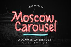 Moscow Carousel Product Image 1
