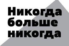 Blackye Product Image 5