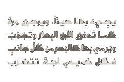 Tashabok - Arabic Font Product Image 5