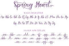 Spring Heart Product Image 3