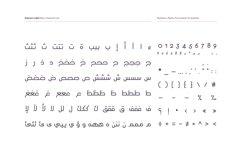 Aqlaam - Arabic Typeface Product Image 6