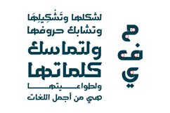 Hetaf - Arabic Typeface Product Image 2