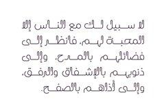 Laftah - Arabic Font Product Image 4