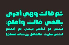 Fekrah - Arabic Font Product Image 5