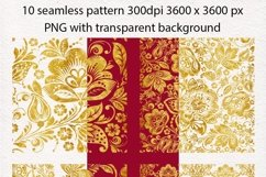 Floral gold seamless pattern. Hohloma. Product Image 3
