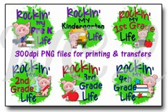 School grades tshirt files - 300 dpi PNG images - 8 inch Product Image 2