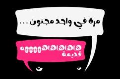 Nokta - Arabic font Product Image 5