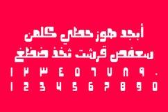 Oajoubi - Arabic Font Product Image 3