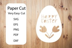 Happy Easter SVG. Egg Paper Cut SVG.Papercut Easter.Easy SVG Product Image 1