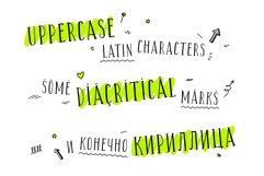 Third Floor Latin & Cyrillic handwritten grungy font Product Image 2