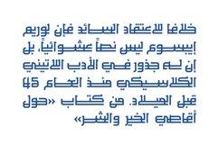 Maheeb - Arabic Font Product Image 5