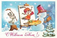 Soviet holiday traditional retro card With Happy New Year Product Image 1