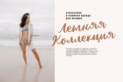 Goldwings Cyrillic Script Product Image 5