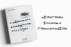 Taio Handwritten Greek Font Product Image 2