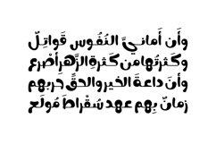 Nokta - Arabic font Product Image 4