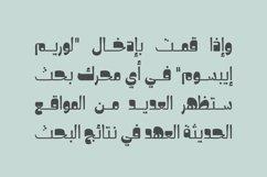 Hekayat - Arabic Font Product Image 5