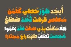 Dawshah - Arabic Font Product Image 4
