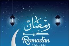 Ramadan Kareem Vector Posters Product Image 3