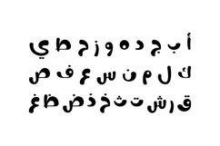Nokta - Arabic font Product Image 3