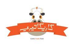 Caricaturey - Arabic Font Product Image 1