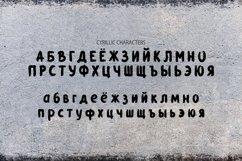 Grunge Latin and Cyrillic Brush Script Font Product Image 3
