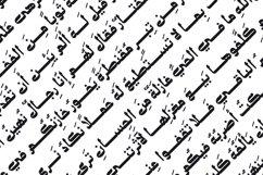 Tawasul - Arabic Font Product Image 4